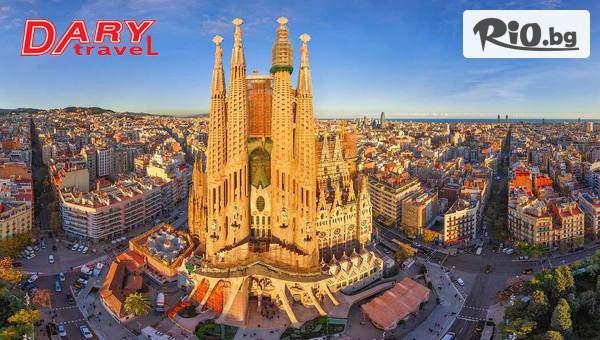 Отпочивайте за четири дни в Барселона! Включва изхранване закуски!