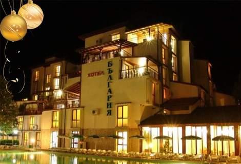 Посрещнете 2021-ва година в Хотел България, Хасковски минерални бани! Включва изхранване вечери и закуски! Възползвайте се от басей с минерална вода