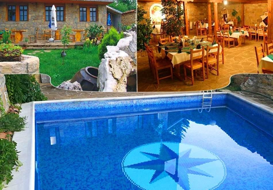 Релаксирайте в хотел Перла, Арбанаси! Включени вечери и закуски!
