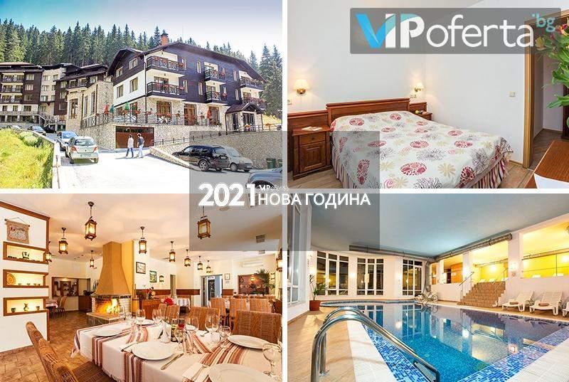 Релаксирайте в хотел Стрийм Ризорт, Пампорово! + Басейн, гардероб за ски и закуски!