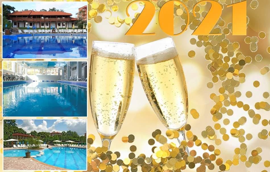 Отпразнувайте 2021-ва година в Еко стаи Манастира, Хисаря! Включва зона за релакс, басейн, вечеря и закуски!