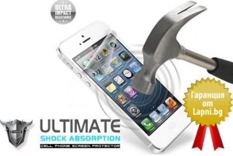 Застраховка Живот за Вашия Телефон с Ново Поколение ULTIMATE SCREEN PROTECTOR X-one Classic  - издържа на всички удари! Само сега на топ-цена 1 брой за 2.90 лева или 2 броя за 3.90 лева