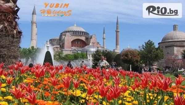 Екскурзия до Истанбул за Фестивала на Лалето през Април! 3 нощувки със закуски + транспорт и посещение на Одрин, от Юбим