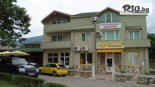 Отпочивайте в Хотел Авалон, близо до Асеновград! Включва изхранване вечеря и закуска!