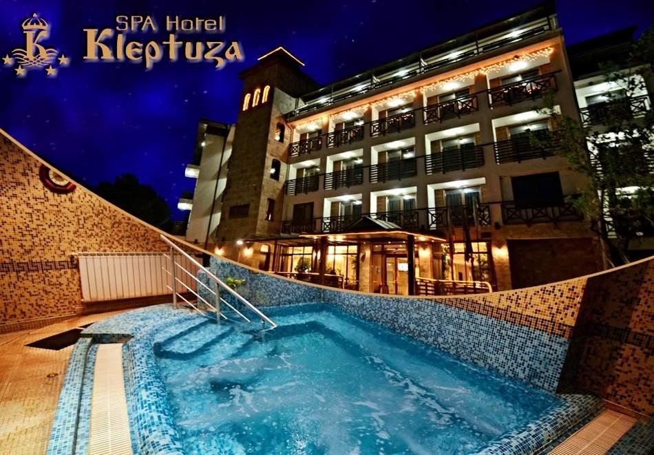 Релаксирайте в хотел Клептуза*4, Велинград! Включва басейн и закуска! Плюс джакузи