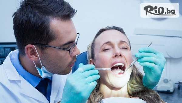 Почистване на зъбен камък с ултразвук, полиране с Air Flow + безплатен профилактичен преглед с 80% отстъпка, от Стоматологичен кабинет Д-р Бътовски