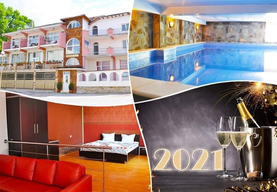 Отпразнувайте 2021-ва година в к-с Черния кос, Огняново! Включва басейн с минерална вода, вечери и закуски! Плюс официална вечеря