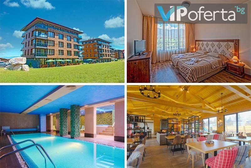 Отпочивайте в Апарт Хотел Корнелия, Банско! Включва басейн и пълно изхранване!