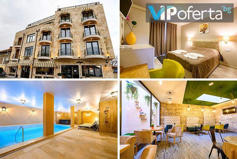 Ваканция в хотел Антик, Павел баня! Включва зона за релакс, вечеря и закуска!