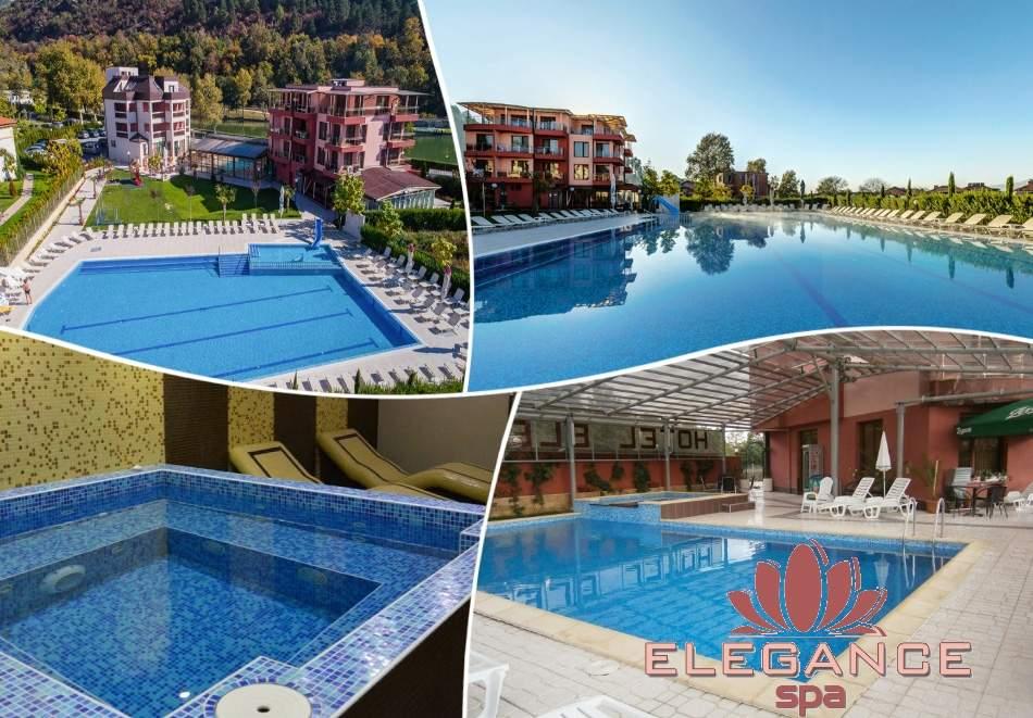 Релаксирайте в хотел Елеганс СПА*3, Огняново! Включва зона за релакс, басейни с минерална вода и изхранване вечери/закуски!