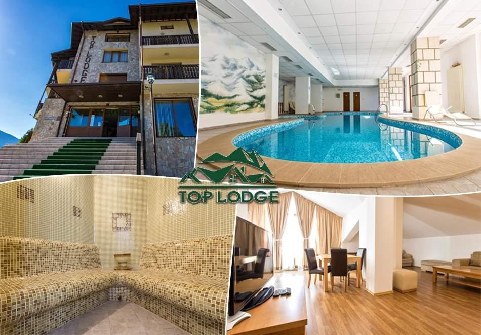 2 или повече нощувки до 5 възрастни и 1 или 2 деца + басейн и релакс зона от хотел Топ Лодж, Банско