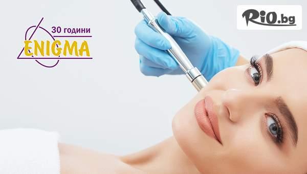 Микродермабразио на лице или тяло + неинжективна мезотерапия с кислород и натурален Collagen на Laboratorios Tegor, от Центрове Енигма