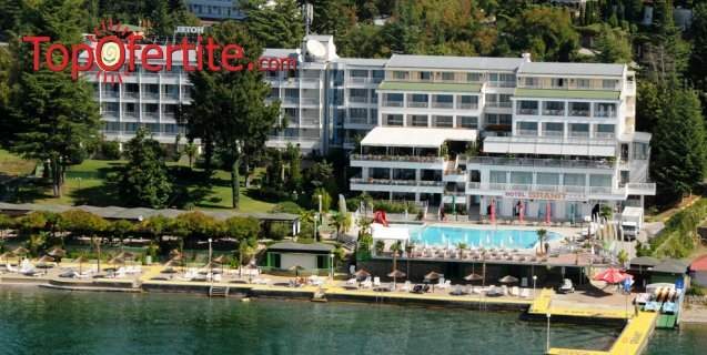 Отпразнувайте Новата година в Hotel Millenium Palace****, Охрид! Включва вечери и закуски! Плюс официална вечеря