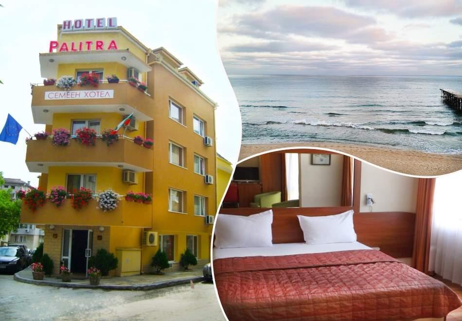 Отпочивайте в хотел Палитра, Варна на специална цена!