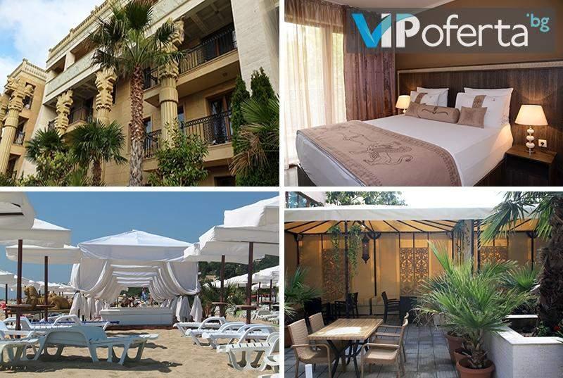 Пакети на база All Inclusive + ползване на басейн и чадър и шезлонг на плажа в Бутик хотел Аргищ Палас 3+