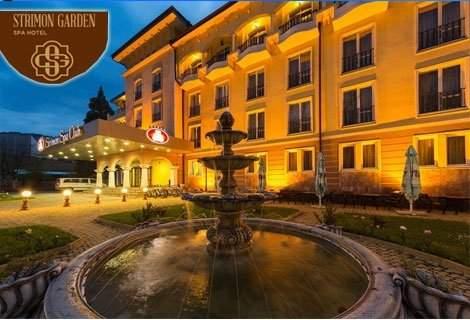 УИКЕНД ГРИЖА ЗА ИМУННАТА СИСТЕМА В МЕДИКЪЛ СПА ХОТЕЛ STRIMON GARDEN SPA HOTEL 5* в КЮСТЕНДИЛ: 2 Нощувки със закуски + Wellness пакет от 392 лв. за ДВАМА + ДЕТЕ ДО 6 год. БЕЗПЛАТНО + Комплименти!