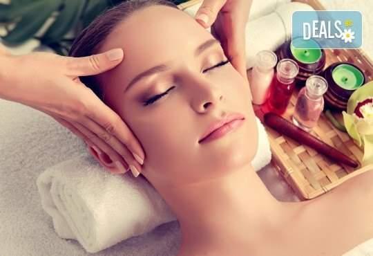 Масаж и пилинг на лице, шия и деколте с козметика на Belnatur в Royal Beauty Room
