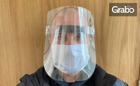 Възползвайте се от маска или шлем от Мидима!