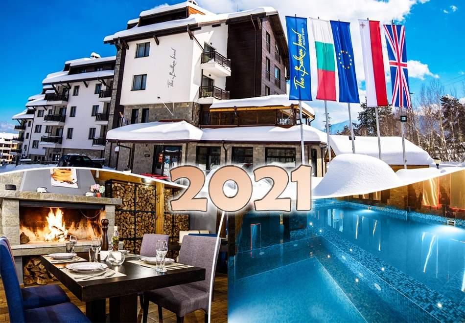 Посрещнете 2021-ва година в Балканско Бижу апартхотел*4, близо до Банско! Включва басейн и закуски! Плюс СПА