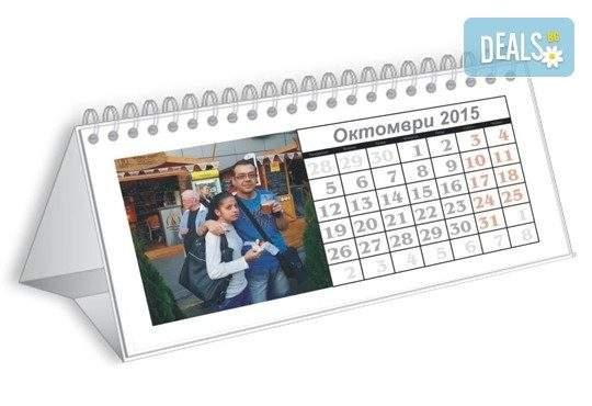 2 или 4 броя календари - пирамида с 12 листа и снимки на клиента от Офис 2