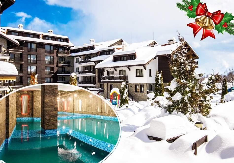 Коледа до Банско! 2, 3 или 5 нощувки на човек със закуски и вечери + басейн и СПА зона от Балканско Бижу апартхотел****