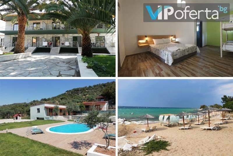 Пакети с 3, 5 и 7 нощувки със закуски и вечери + чадър и шезлонг на плажа в Хотел MARTI RESORT***, Тасос