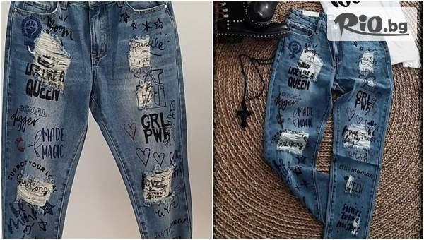 """Дънки """"Jeans Graffitis"""" на промо цена, от Memento Exclusive"""