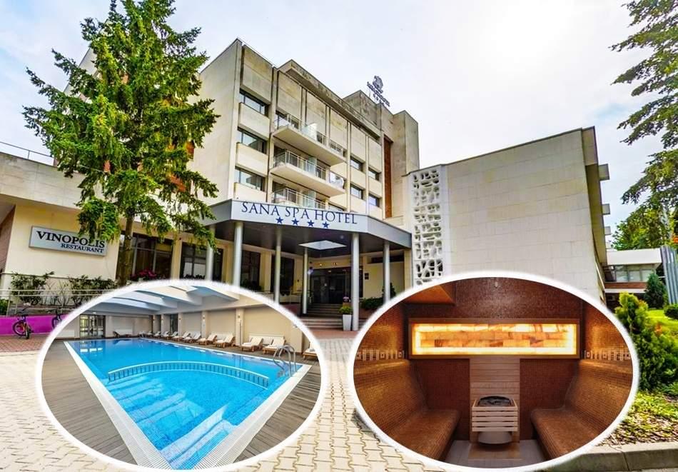 Уикенд в хотел Сана Спа****! 2 нощувки за двама със закуски + минерални басейни и СПА пакет в Хисаря. ДЕТЕ ДО 11.99г. БЕЗПЛАТНО!