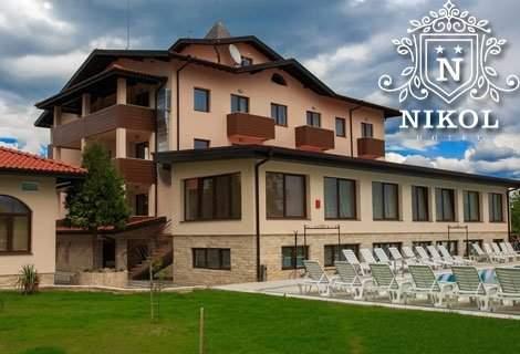 Спа - Почивка в хотел НИКОЛ 2*, Долна баня! Нощувка със закуска на цени за 35 лв. на човек + СПА + МИНЕРАЛЕН Басейн + Фитнес