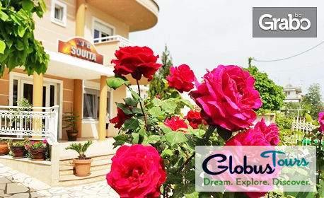Лятна почивка в хотел Сюита***, Гърция! Включено изхранване вечери и закуски!