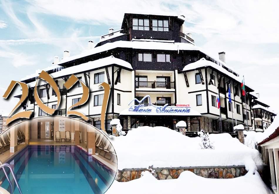 Нова година в Банско! 3 нощувки на човек със закуски и вечери, едната празнична + басейн и релакс пакет хотел Мария Антоанета, Банско