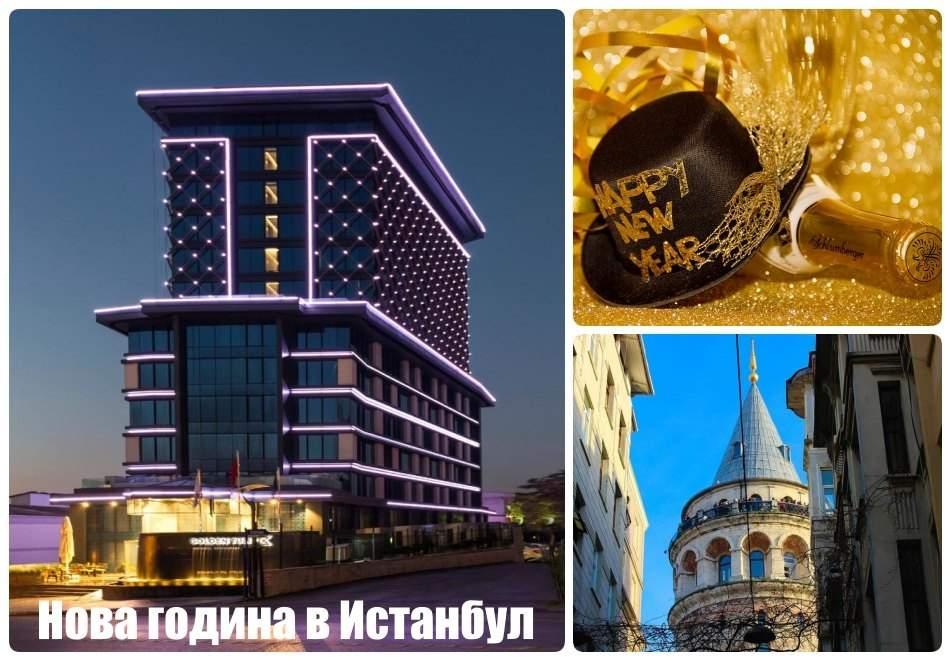 Екскурзия за Нова година в Истанбул, Турция! Автобусен транспорт + 3 нощувки на човек със закуски в Golden Tulip Istanbul Bayrampasa 5* + посещение на МОЛ ФорÑ