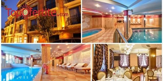 Отпочивайте в Хотел Клуб Централ****, Хисаря! Възползвайте се от минерален басейн и закуска!