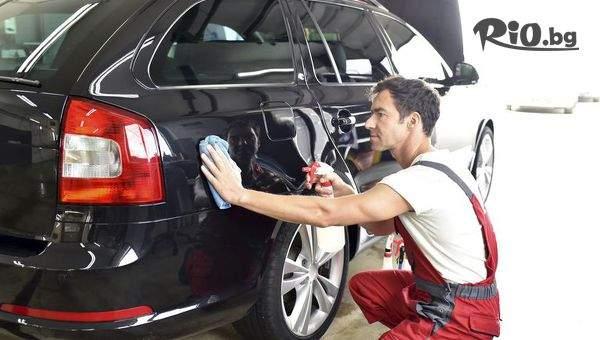 Вътрешно и външно VIP почистване на лек автомобил с качествените препарати Condor Chemical или Sonax + дезинфекция на купе с 50% отстъпка, от Автокомплекс Дружба
