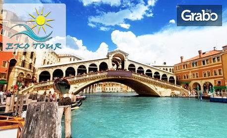 Топ оферта! Ваканция за четири дни във Верона, Загреб, Падуа и Венеция! Включени транспорт и закуски
