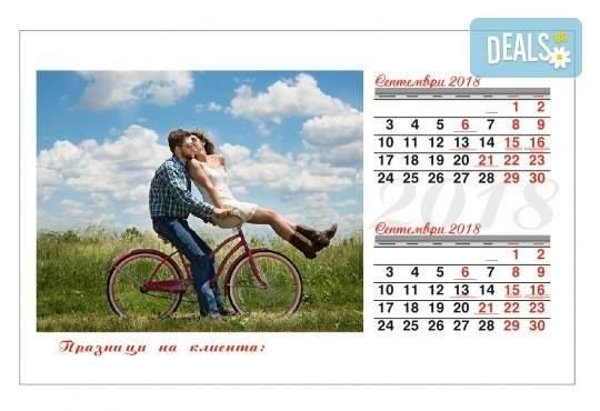 Лукс подарък! 6-листов пейзажен календар за 2021 г. със снимки, Офис 2