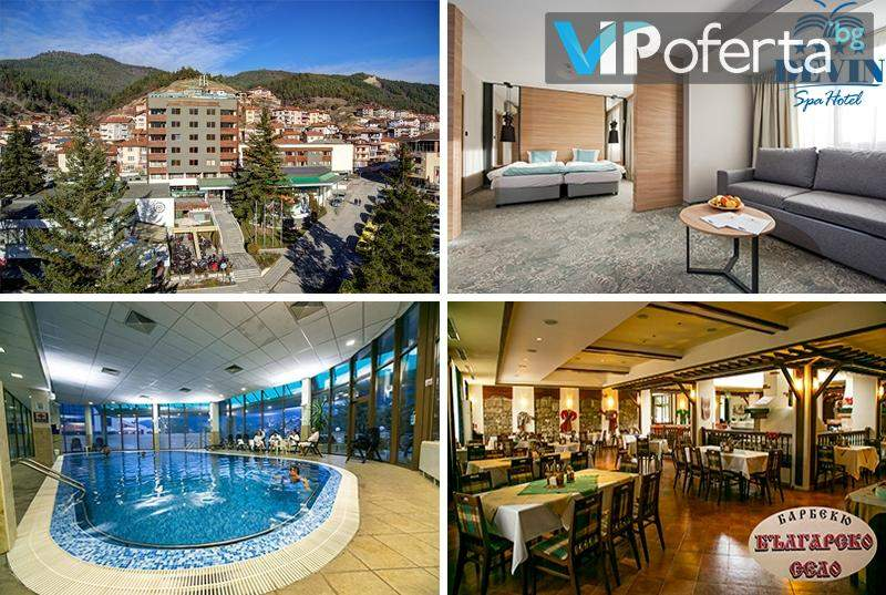 Тридневен и четиридневен пакет със закуски и празнична вечеря + ползване на басейн и СПА в SPA Hotel Devin****
