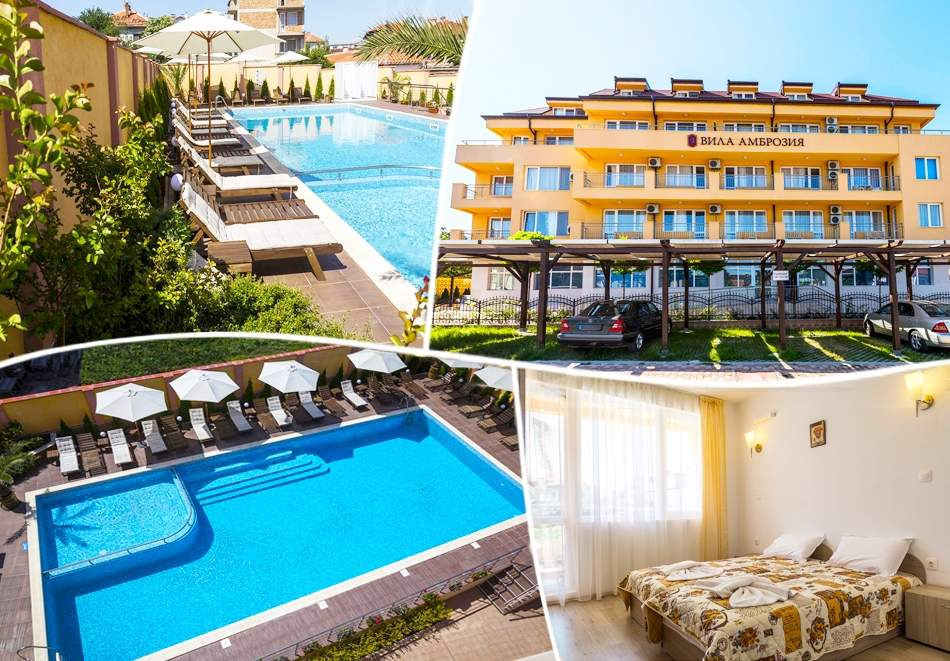 Топ оферта! Ваканция в Хотел Вила Амброзия, Черноморец! Плюс басейн!