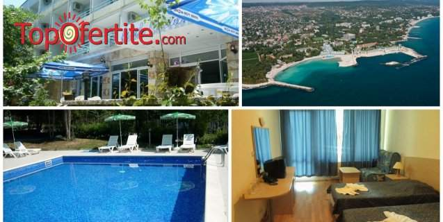 Лятна почивка в Хотел Русалка**, к.к. Чайка! Възползвайте се от басейн и закуска!