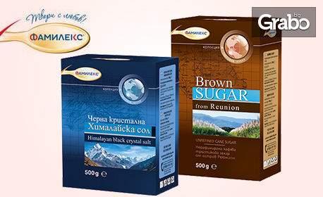 Фамилекс предлага комплект Сол и захар!