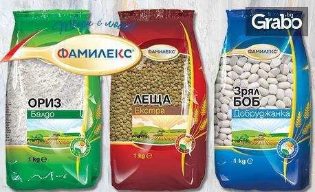 Набавете си хранителни продукти от Фамилекс! Включва Комплект Мега