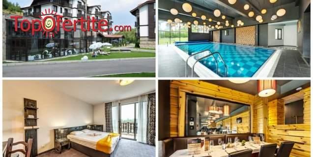Релакс в Хотел 3 Планини, край Разлог! Възползвайте се от басейн с минерална вода!