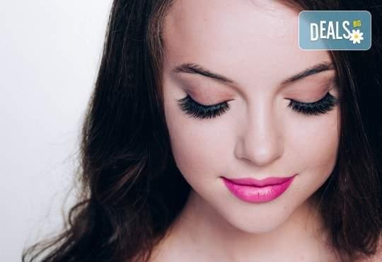 Погрижете се за миглите си в NSB Beauty Center!