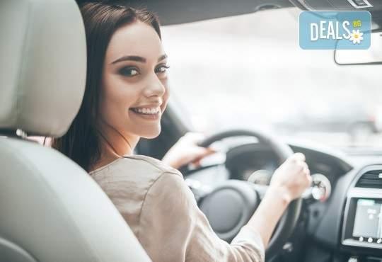 Стани шофьор с Автошкола Вземи книжка! Включва практика и теория