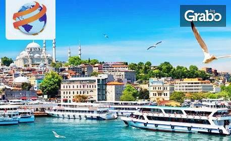 Почивка в Истанбул! + посещение на Чорлу и Одрин