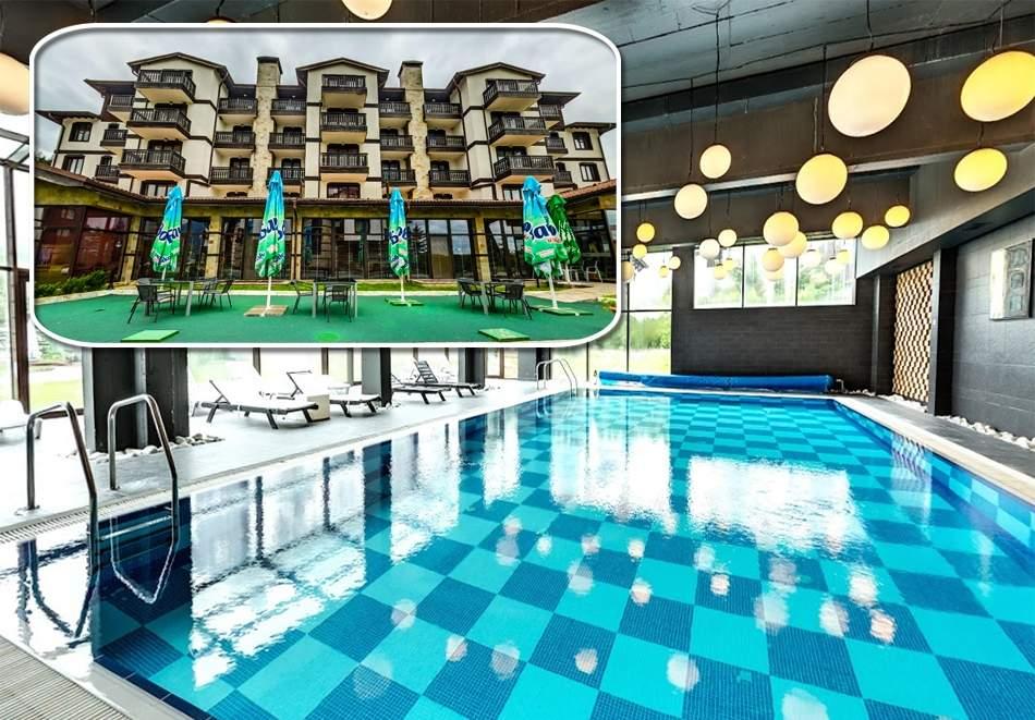 Ваканция в хотел 3 Планини, Разлог! Включени пълно изхранване и минерален басейн!