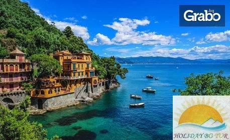 Ваканция за седем дни в Ница, Марсилия, Сан Ремо, Барселона, Кан, Генуа, Милано и Монако през новата година! Плюс закуски