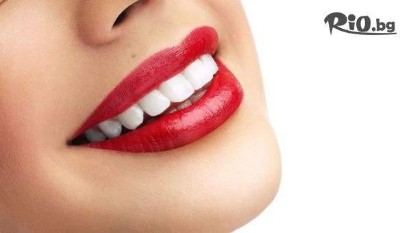 Реминерализация - лечебно-възстановителна процедура за укрепване на емайла на зъбите с 50% отстъпка, от д-р Светлана Тукусер и Дентална клиника Клер-93