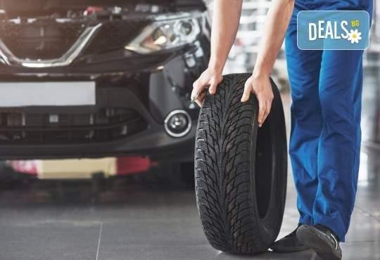 Погрижете се за гумите на автомобила си в сервиз Скилев! Включва баланс до две гуми