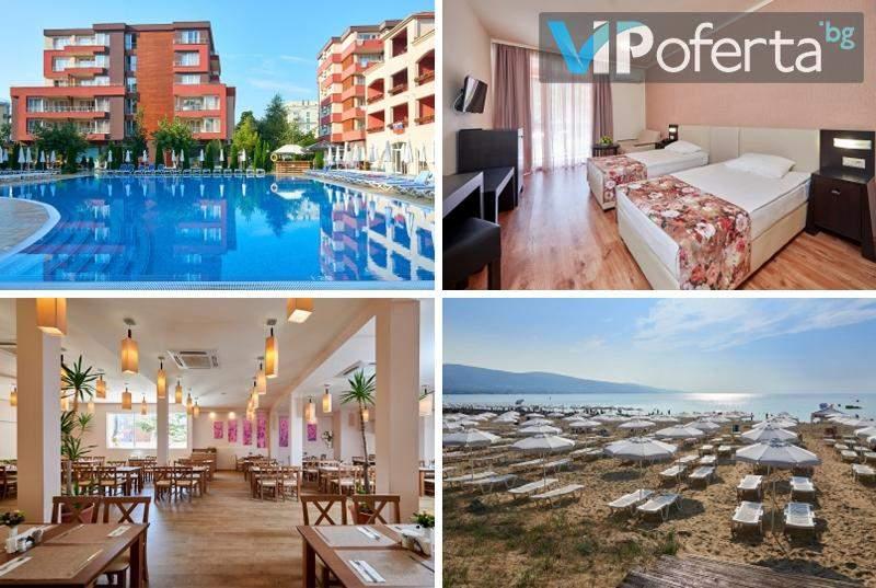 All inclusive в  хотел Зорница Резидънс, Слънчев бряг! Възползвайте се от закуска!